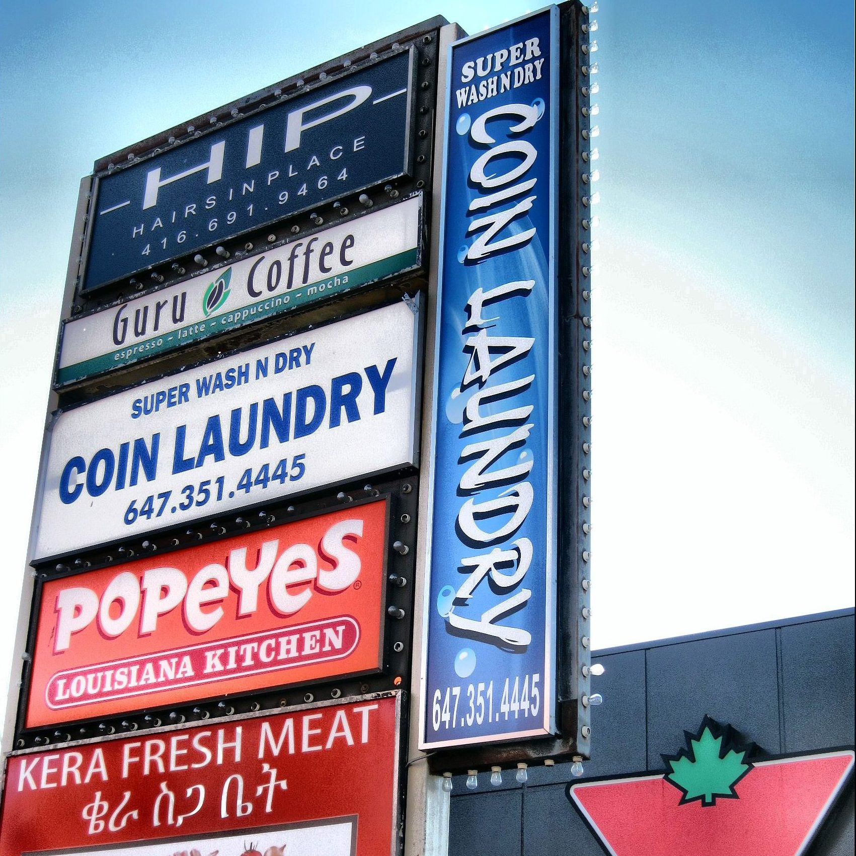 Super Wash N Dry Coin Laundry